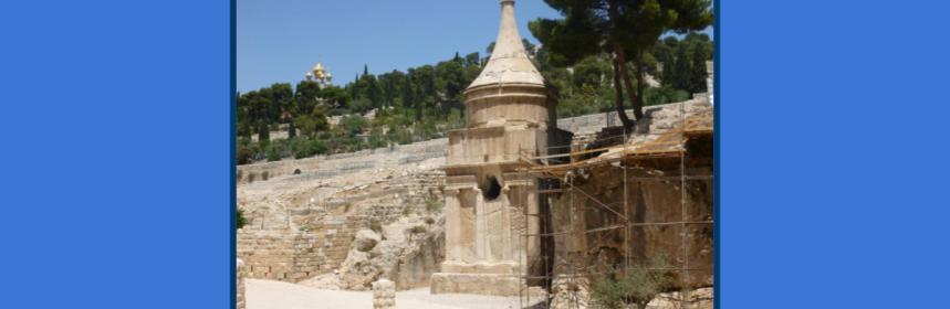 Absaloms Pillar