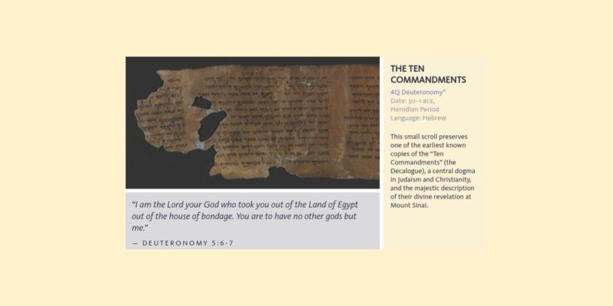 Dead Sea Scroll Ten Commandments