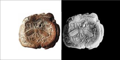 King Hezekiah seal